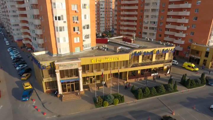 На Кубани ГК «ЮгСтройИнвест» запустила онлайн-механизм покупки квартир