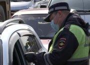 В Краснодаре журналисты «Кубань 24» проверили работу карантинных постов