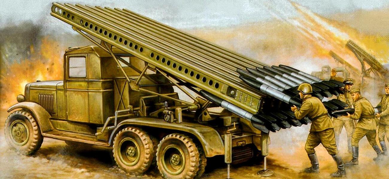 Оружие Победы: БМ-13 легендарная «Катюша»
