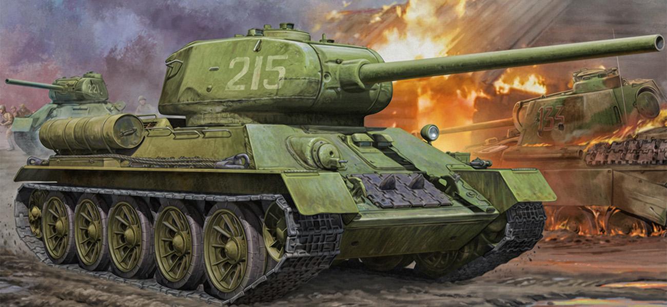 Оружие Победы: легендарная «тридцатьчетверка»