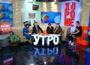 Блогер Евгений Бугаев: людям нравятся нестандартные вещи