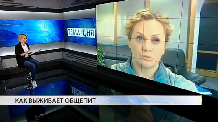 Анна Нетягина: не всем хорошо работается только на доставку