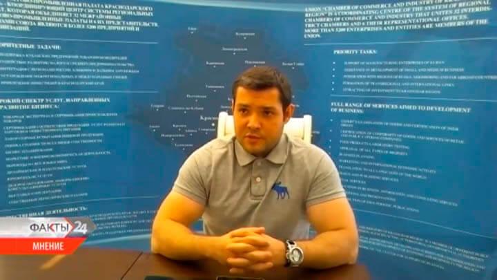 Егор Робский: нашли вариант взаимодействия с бизнесменами с помощью видеоуроков