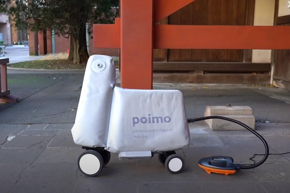 электробайк, poimo? Portable and Inflatable Mobility