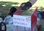 В Кущевском районе прошла благотворительная ярмарка для помощи животным
