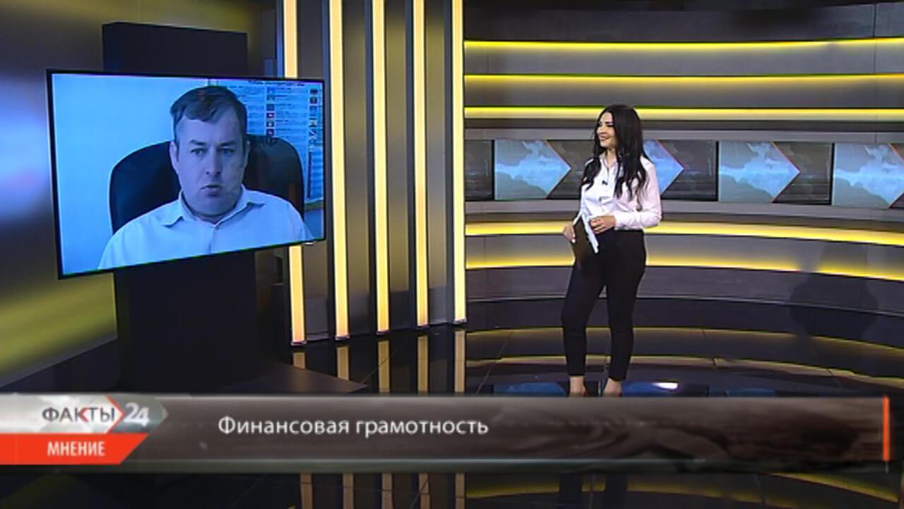 Алексей Белый: уроки финграмотности помогают выявить мошенников