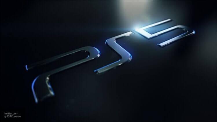 Цена кусается — сколько будет стоить приставка Sony PlayStation 5