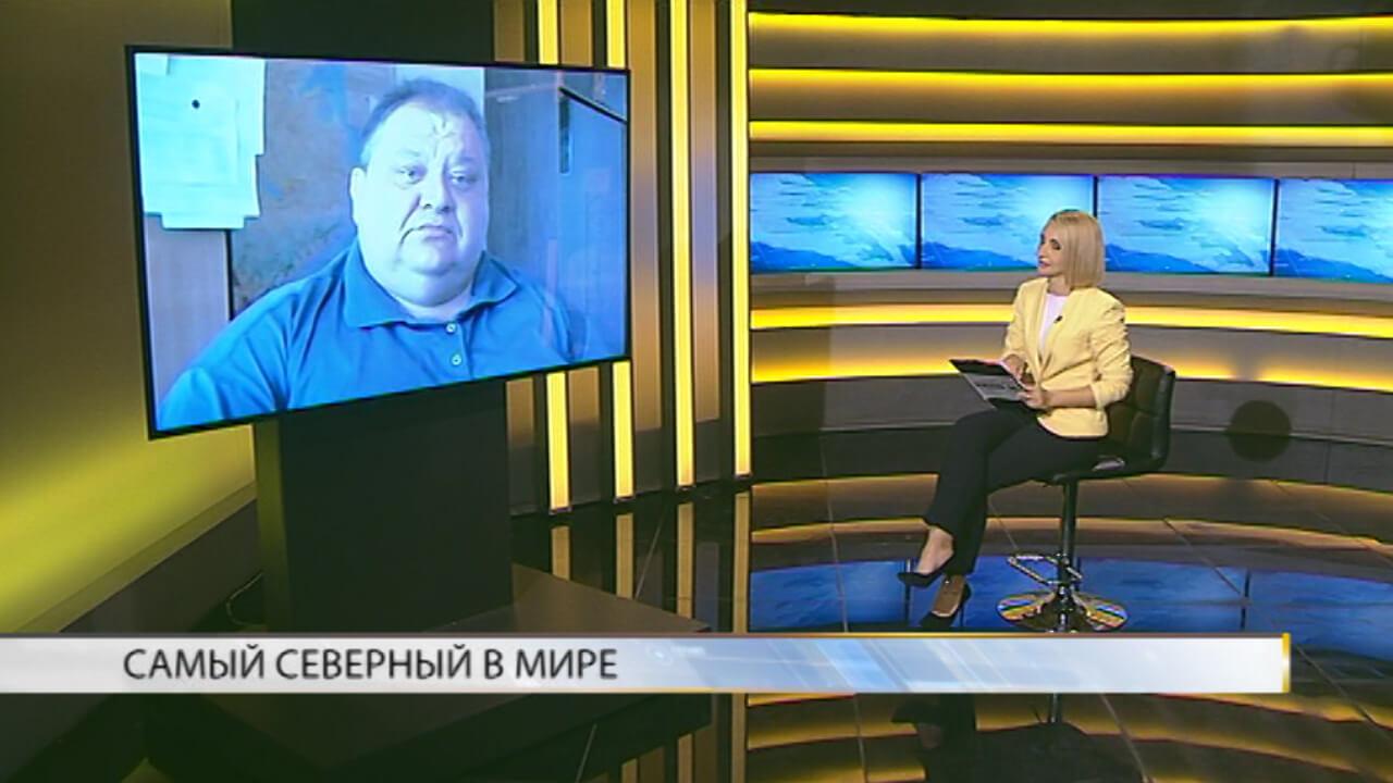 Владимир Гришко: «Краснодарский чай» не любить невозможно