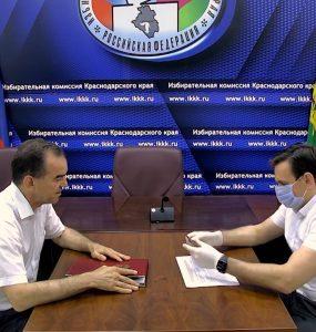 Кондратьев подал заявление на регистрацию в качестве кандидата в губернаторы