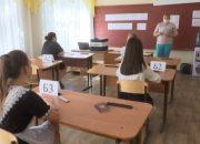На Кубани экзамен по русскому языку сдадут 26 тыс. школьников