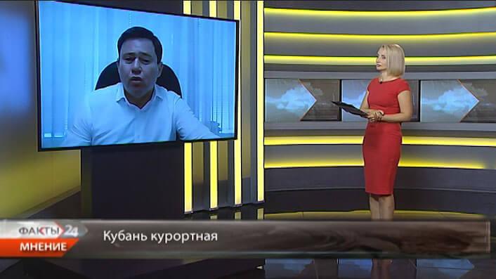 Сергей Кривоносов: Роспотребнадзор запретил детский отдых за пределами регионов
