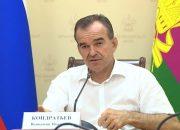 Вениамин Кондратьев 4 августа провел прием кубанцев в формате видеоконференции
