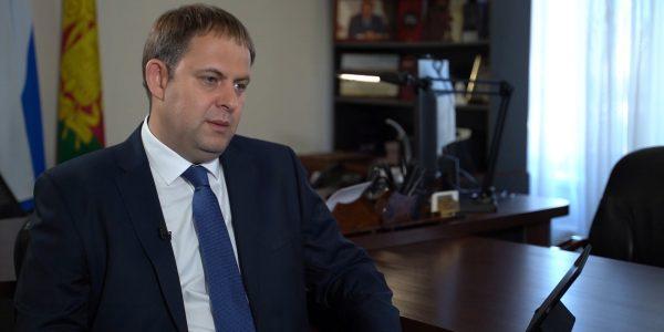 Интервью с руководителем департамента промполитики Кубани Иваном Куликовым