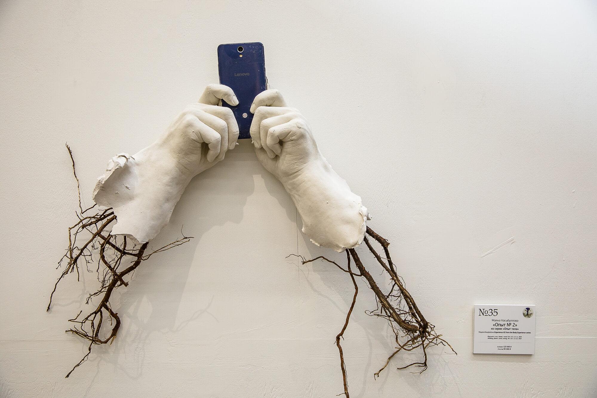 В Краснодаре открылась предаукционная выставка современного искусства MOST