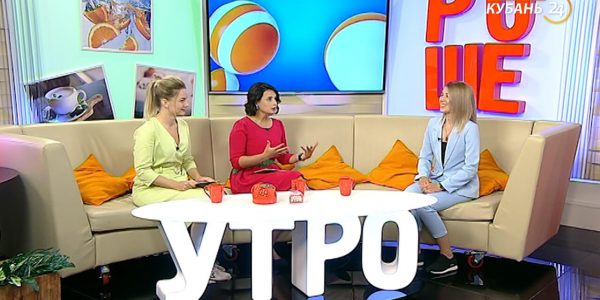 Врач-эндокринолог Ольга Соколова: самолечение может усугубить ваше здоровье