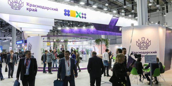 Инвестиции на Кубани: господдержка и магазин инвестпроектов