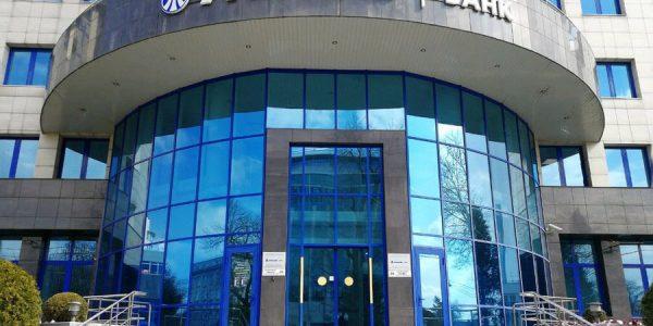 Банк УРАЛСИБ: онлайн-взаимодействие с клиентами будет развиваться