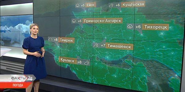 На Кубани 25 ноября температура воздуха днем поднимется до +7 °С