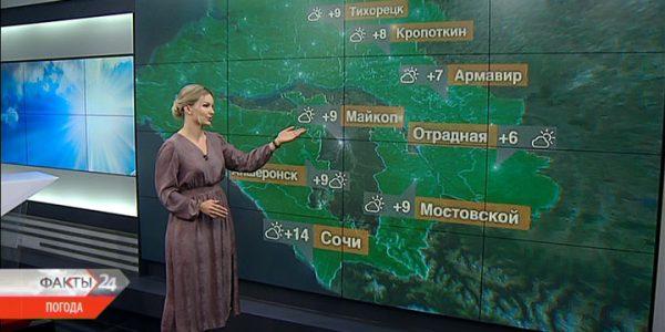 В Краснодарском крае 28 ноября местами ожидаются туман и гололед