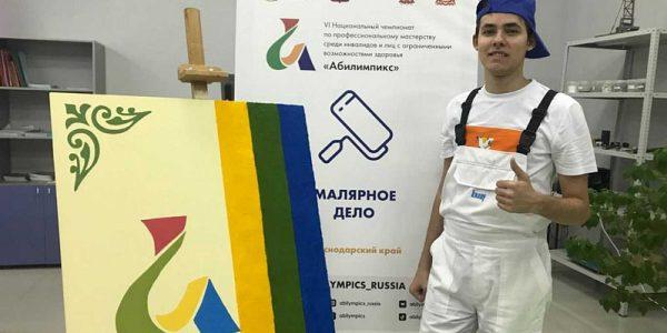 Кубанская команда завоевала 13 медалей Национального чемпионата «Абилимпикс»