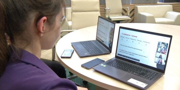 На Кубани прошла онлайн-вечеринка для участников программы «Открой свое дело»