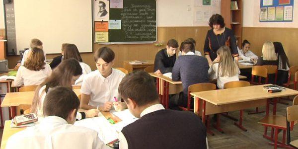Победительница проекта «Земский учитель» переехала работать в Краснодарский край