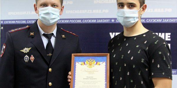 В Краснодаре наградили подростка, который спас мальчика от женщины с молотком