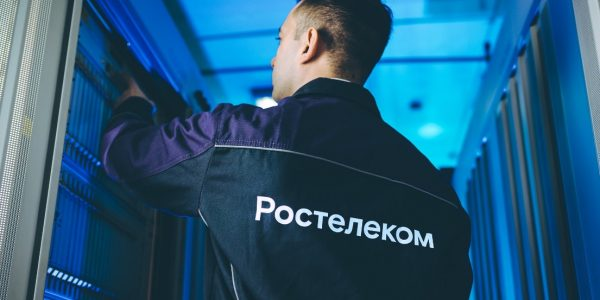 В надежном месте: около 500 ТБ разместили южные компании в ЦОДах «Ростелекома»
