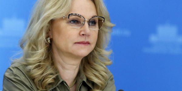 Голикова: ситуация с коронавирусом в стране осложняется