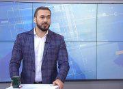 Артем Гаврилов: меры поддержки туротрасли в крае своевременны