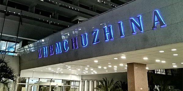 В Сочи ночью в гостинице «Жемчужина» из-за задымления эвакуировали людей