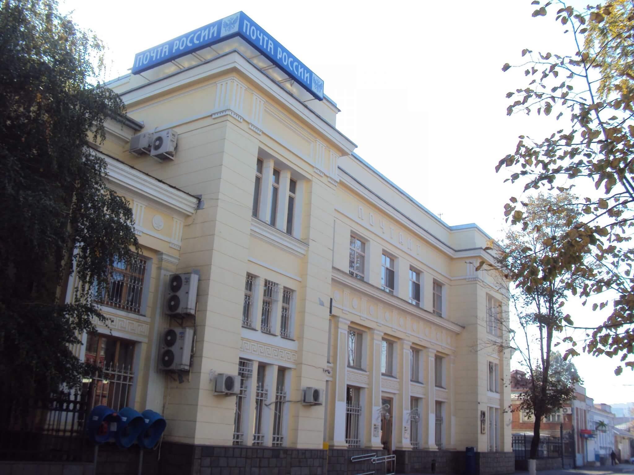 Здание_почтово-телеграфной_и_телефонной_конторы_14