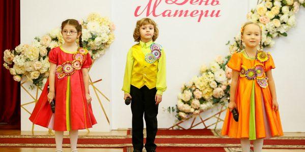 Многодетным матерям Кубани вручат почетные дипломы губернатора края