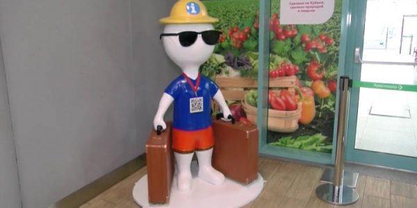 В аэропорту Краснодара установили фигуру туриста с QR-кодом