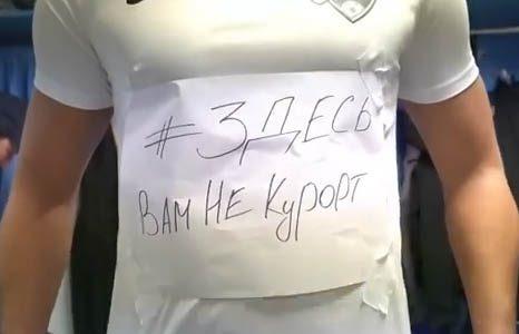 ФК «Сочи» в ироничной манере представил «новую форму» после курьеза в матче ФНЛ
