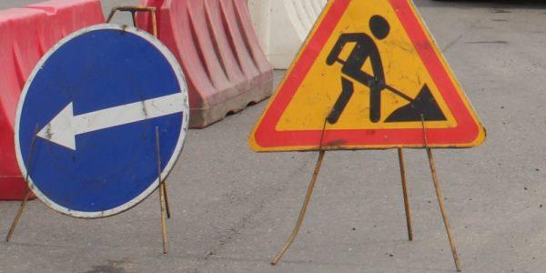 В Краснодаре на улице Седина на месяц продлили ограничение движения