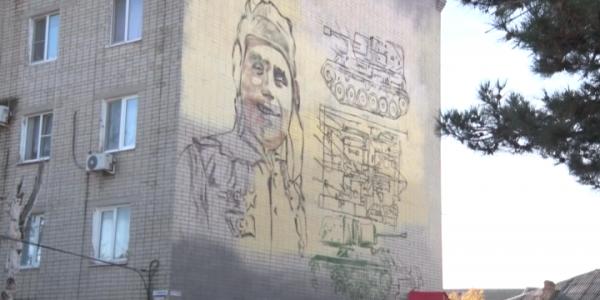 В Темрюке стартовал масштабный проект «Стена Героя»