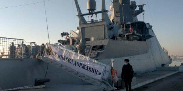 В Новороссийске в состав ЧФ приняли патрульный корабль «Павел Державин»