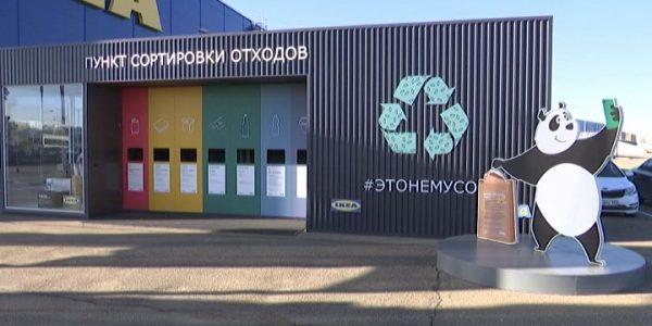 ТЦ «Мега Адыгея-Кубань» запустил эко-акцию по раздельному сбору отходов