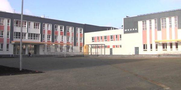 В 2021 году в Краснодаре откроют современные школу и корпус для младших классов