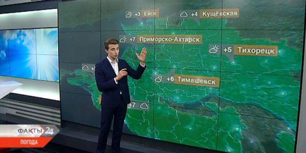 В Краснодарском крае 4 декабря температура воздуха днем поднимется до +9 °С