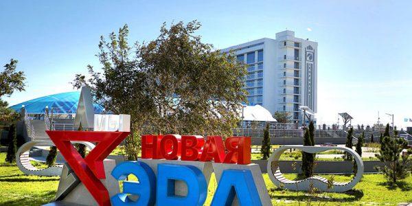 В Анапе почти на четверть увеличат количество сотрудников технополиса «Эра»