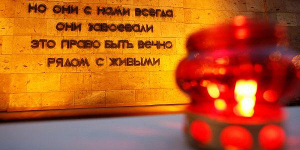 На Кубани в День Неизвестного солдата почтят память погибших воинов