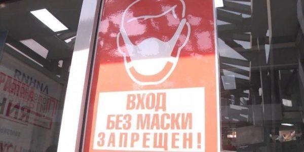 В Краснодаре на соблюдение ограничений проверили почти 5 тыс. баров и ресторанов