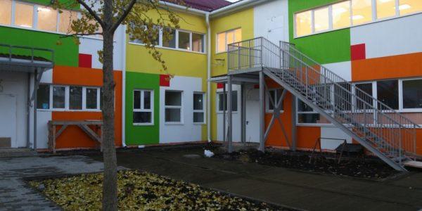 В Краснодаре в начале 2021 года откроют второй корпус детского сада №138