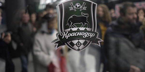 РФС заменил судей на матч ФК «Краснодар» — «Ротор» из-за коронавируса
