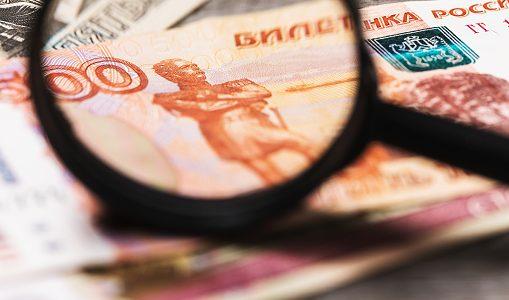 В Краснодарском крае прожиточный минимум составляет 11 тыс. 298 рублей