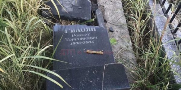 В Сочи установили личности людей на надгробиях, которые разрушил вандал
