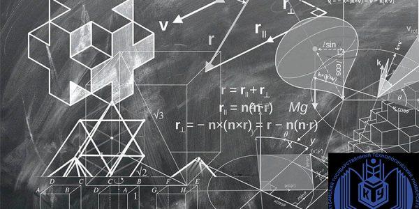 Физик или философ: какая профессия подойдет вам больше? Тест