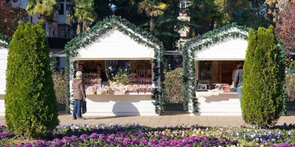 В Сочи открылись рождественские ярмарки